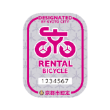 Authorized Rental Bicycle Shop