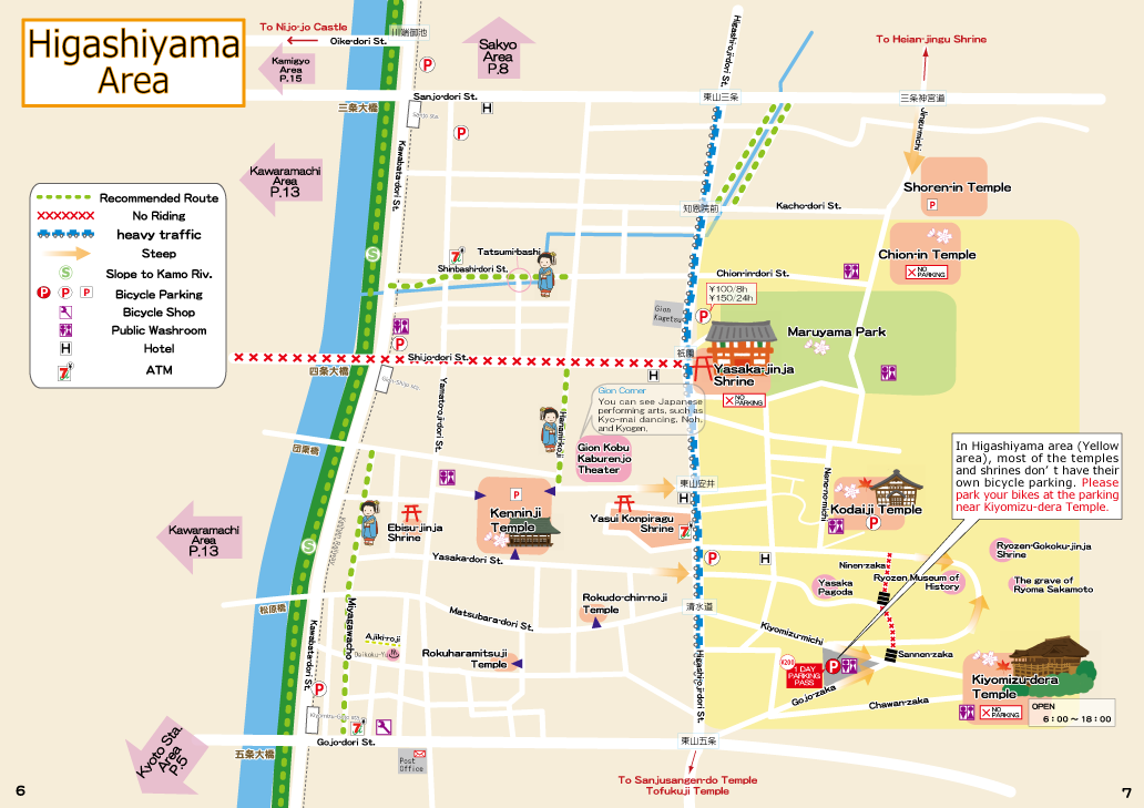 Cycling Map | KYOTO ECO TRIP on cancun hotels map, venice hotels map, san francisco hotels map, new orleans hotels map, singapore hotels map, chicago hotels map, athens hotels map, bangkok hotels map, portland hotels map, tokyo hotels map, london hotels map, budapest hotels map, istanbul hotels map, houston hotels map, birmingham hotels map, warsaw hotels map, dubai hotels map, new york hotels map, nairobi hotels map, honolulu hotels map,