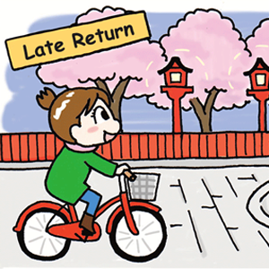 Late Return