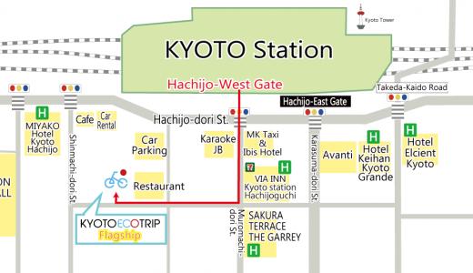 KYOTO ECO TRIP FLAGSHIP