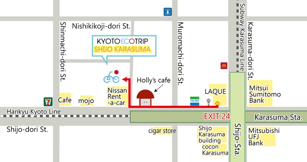 KYOTO ECO TRIP SHIJO KARASUMA