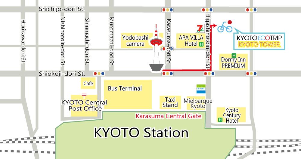 KYOTO ECO TRIP KYOTO TOWER