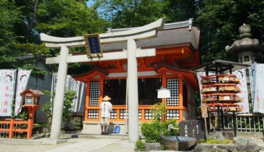 舞妓さんも通う!八坂神社の霊水