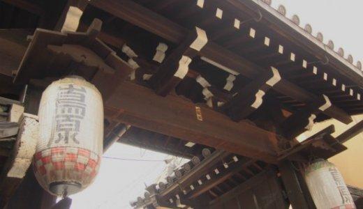 """京の花街・島原を訪ねて、新撰組御用達!""""おもてなし""""の館へ"""