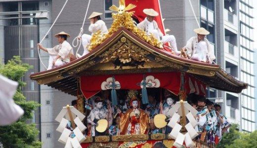 祇園祭 前祭・山鉾巡行