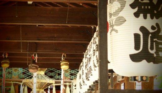 香り良い水が湧く御香宮神社