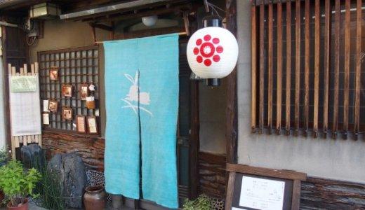 町家でほっこり京の朝ごはん~ろじうさぎ~