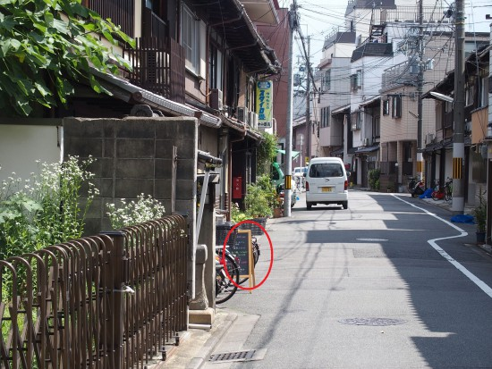 ④左手にちょこんと出ている看板がある町家が「浅川亭」です!