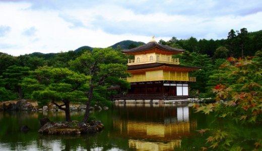 金閣寺の見どころ
