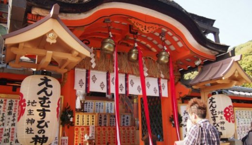 京都で初詣ならココ!京都の住人がおすすめする神社ベスト5!~良縁成就編~
