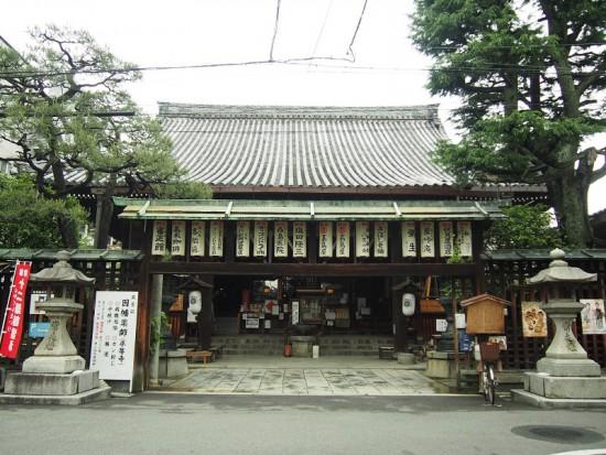 因幡薬師4