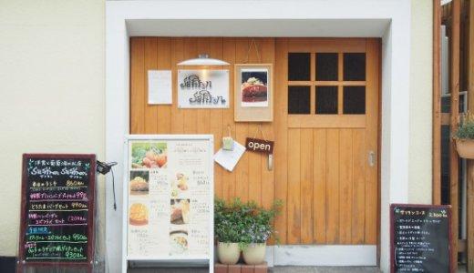 手づくりにこだわる洋食店:Saffron Saffron