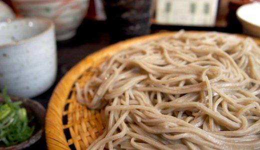 京町屋の中庭のようなお蕎麦屋さん:蕎麦の実 よしむら