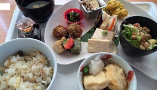京都の老舗豆腐屋さんのお豆腐カフェ:TOFU CAFE FUJINO