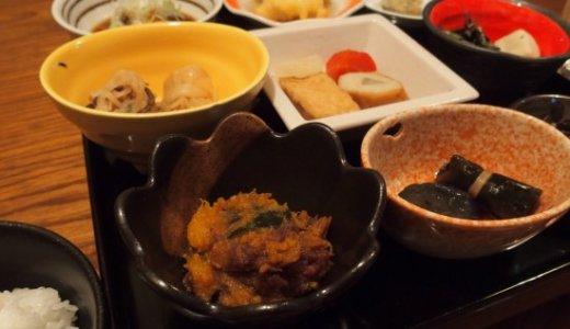 京野菜を使ったおばんざいがたくさん味わえる!:京都みます屋 おくどはん