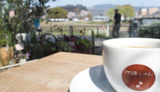 鴨川沿いのお花見ランチはここで決まり!:喫茶 いのん