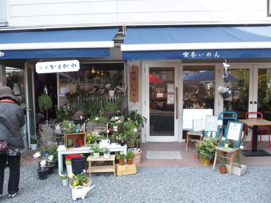20140409喫茶いのん12