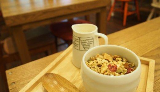 京都でカラダに優しい朝食を-Apprivoiser(アプリボワゼ)ー