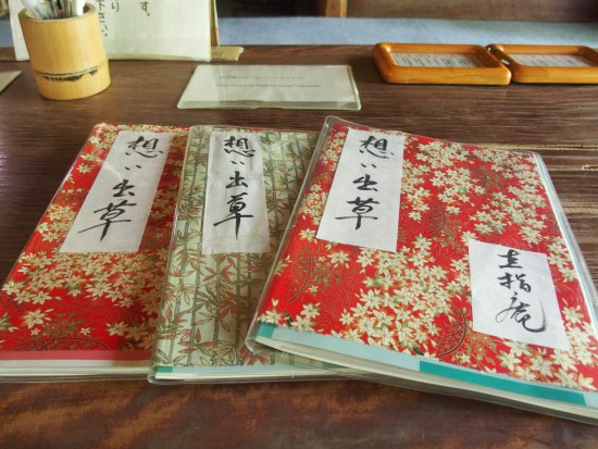 20150529直指庵09
