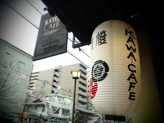 20140331KAWA CAFE04