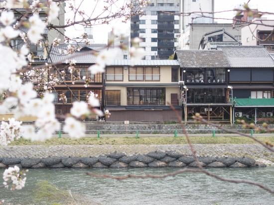 20140331KAWA CAFE05
