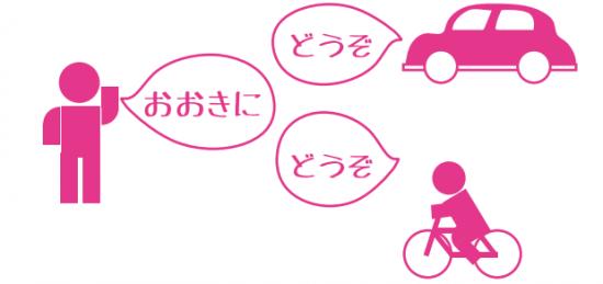 5_communicate