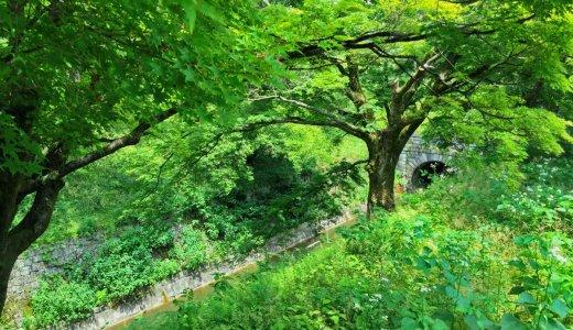 琵琶湖疏水、第1トンネルに書かれている文字とは?