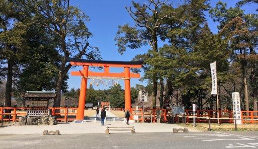 シンプルな幸せ!上賀茂神社のやきもち