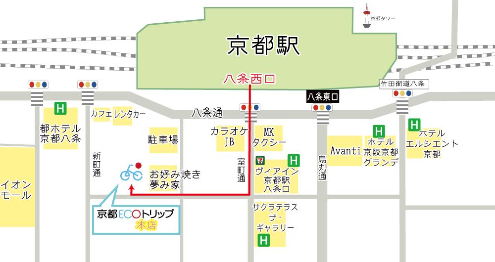 京都ecoトリップ「本店」へのアクセスマップ