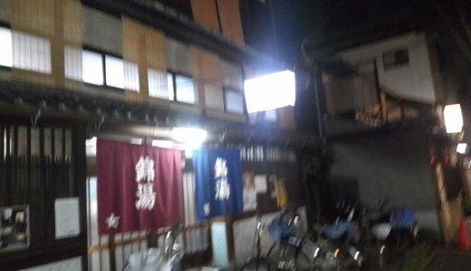 京都の台所に建つ銭湯:錦湯