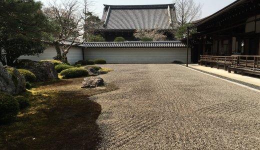 心落ち着く京都のお庭。「南禅寺方丈庭園」