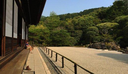 南禅寺行くなら「金地院」で緩やかな時間も楽しんで!
