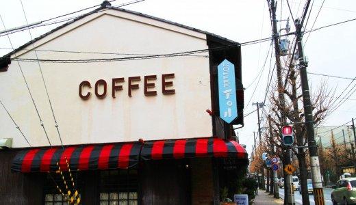 メルヘンチックな外観と朝カレーが魅力的!「喫茶チロル」
