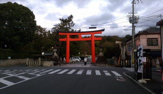 学生の町に立つ山:吉田山