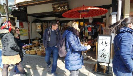 京都嵯峨野の老舗雑貨屋さん!