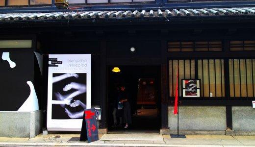 KYOTO GRAPHIE2019 とっても魅力的な展示会場について考えてみた!