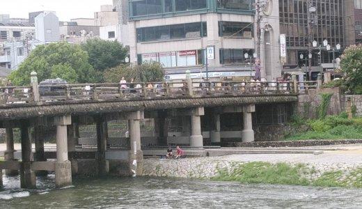 少しゆっくり渡ってみませんか?橋特集③近世近代の日本史に欠かせない橋:三条大橋