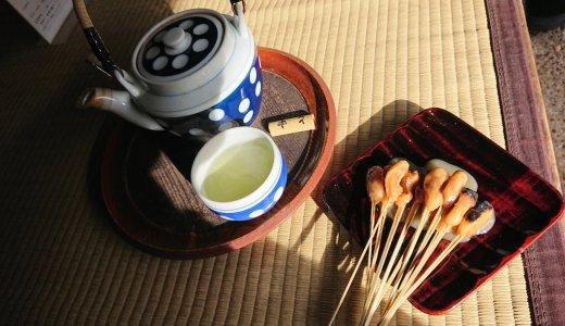 あぶり餅:一文字屋和輔(今宮神社)