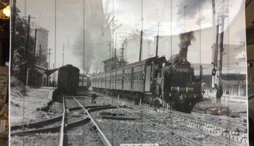 かつての丹波口駅の写真を「菱屋」さんで発見!