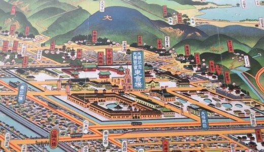 京都駅前に大きな古地図
