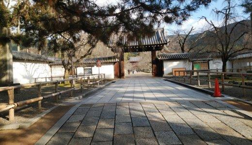 圧巻!醍醐寺の五重塔