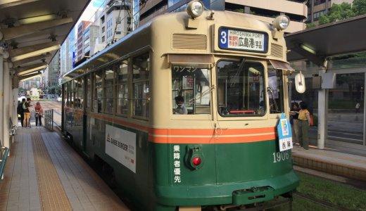 松山と広島で見つけた京都市電