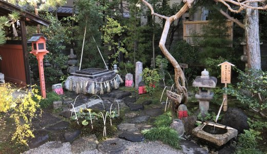冥途通いの井戸 特別拝観:六道珍皇寺