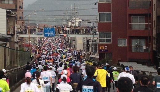 本日開催!「京都マラソン2020」
