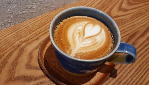Kurasu Kyoto ~駅チカで本格コーヒーを~