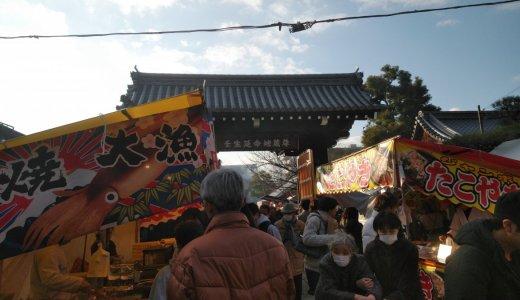 節分で初めての狂言観賞:壬生寺