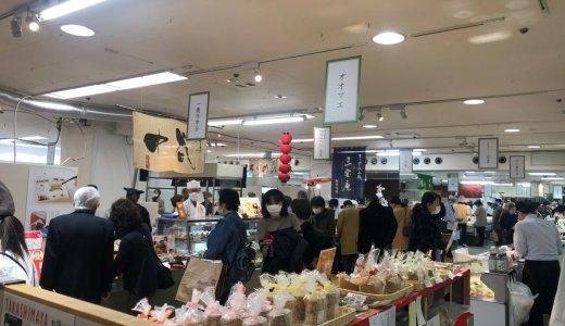 高島屋:京都の人気グルメが集結!京の味ごちそう展