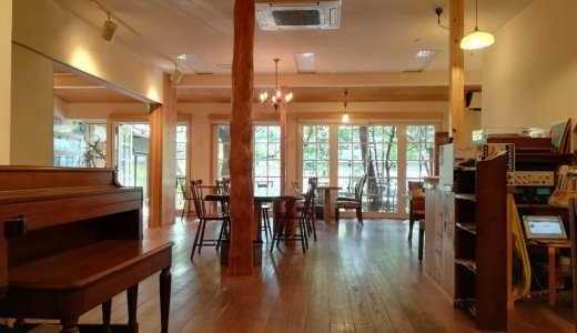 Cafe/Gallery Rokujian ―文化サロンのようなカフェで優雅なひとときを