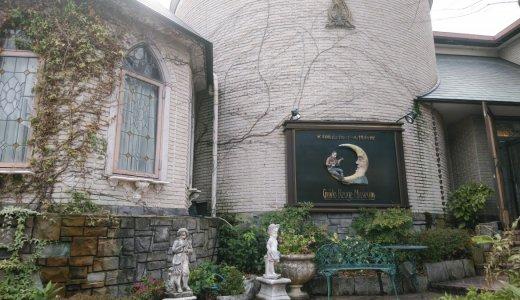 合格者特典で行ってみたかった③:京都嵐山オルゴール博物館