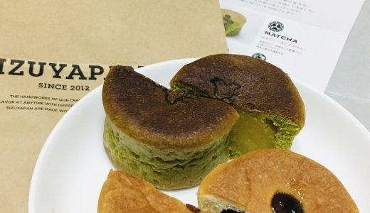 京都発祥SIZUYAのおもたせあんパン